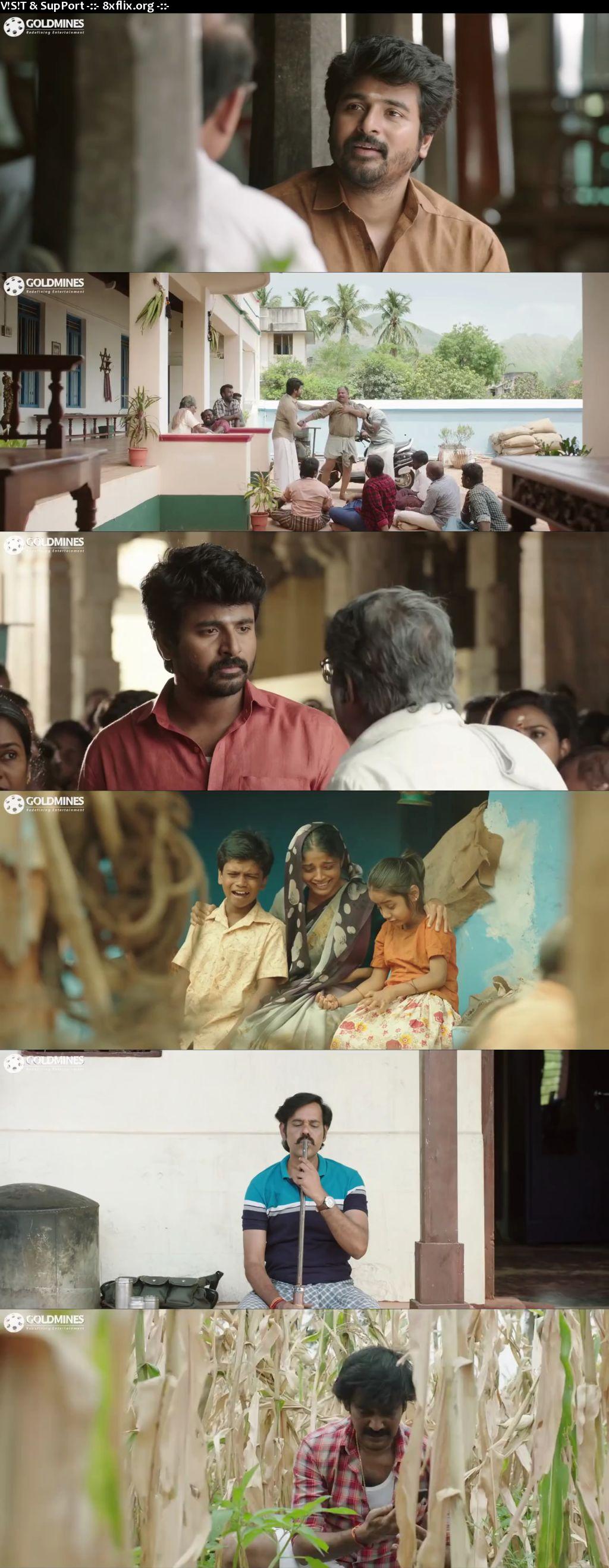 Ek Hazaaron Mein Meri Behna Hai 2021 Full Movie Hindi Dubbed 720p 480p HDRip