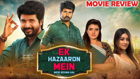 Ek Hazaaron Mein Meri Behna Hai 2021 Hindi Dubbed 480p HDRip 350mb