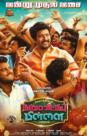 Namma Veettu Pillai 2019 UNCUT Dual Audio Hindi 720p HDRip 1.2GB