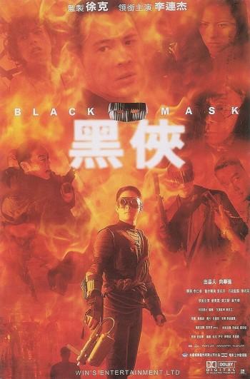 Black Mask 1996 Dual Audio Hindi English BRRip 720p 480p Movie Download