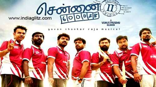 Chennai 600028 II 2016 Hindi Dubbed 450MB HDRip 480p