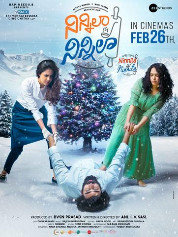 Ninnila Ninnila 2021 Dual Audio Hindi 480p UNCUT HDRip x264 400MB ESubs