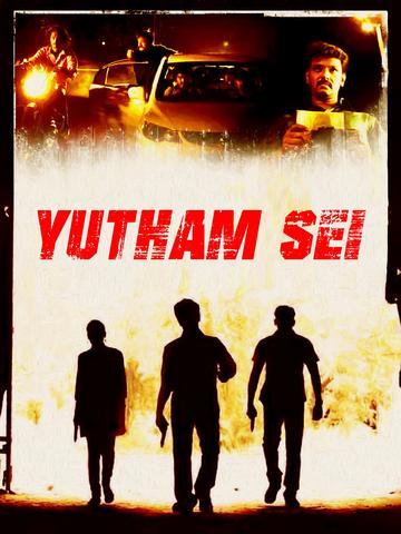 Yutham Sei 2011 Dual Audio Hindi 480p UNCUT HDRip x264 450MB