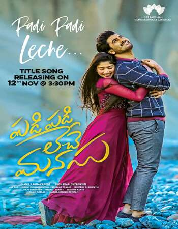 Padi Padi Leche Manasu 2018 Hindi Dual Audio 800MB UNCUT HDRip 720p MSubs HEVC