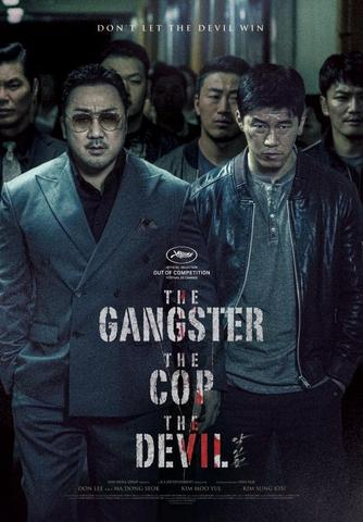 The Gangster the Cop the Devil 2019 Dual Audio Hindi (Fan Dub) 480p WEB-DL x264 350MB