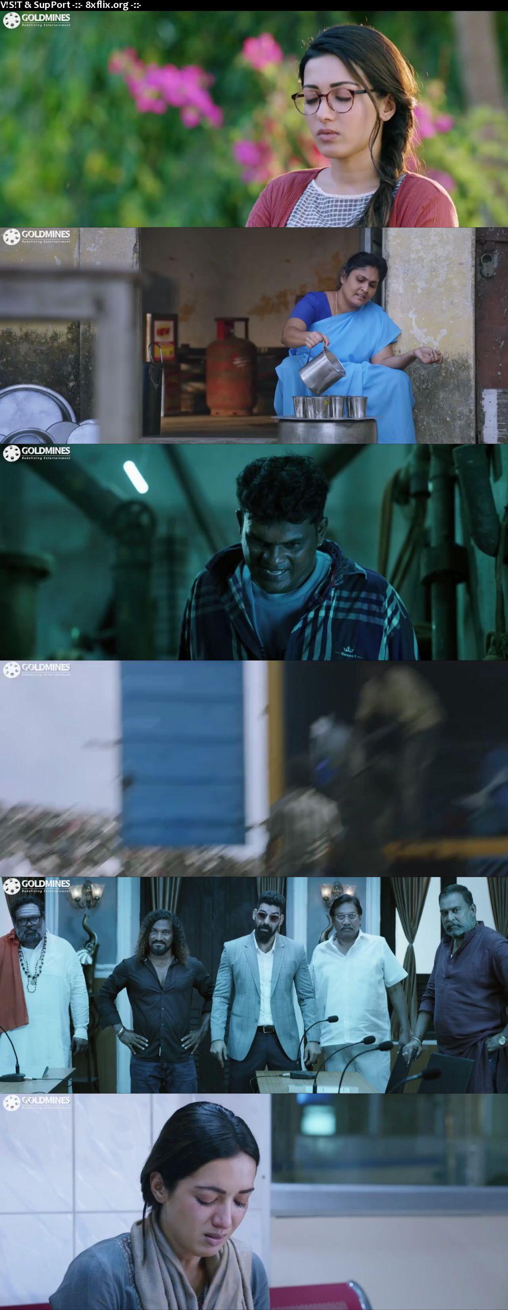 Be Shakal 2021 Full Movie Hindi Dubbed 720p 480p HDRip