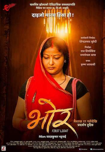 Bhor 2018 Hindi 280MB HDRip 480p