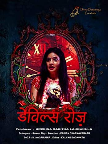 Devils Rose 2021 Hindi Movie Download