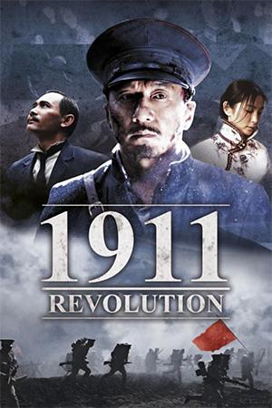 1911 Revolution 2011 Dual Audio Hindi 480p BluRay x264 340MB ESubs