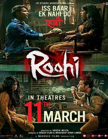 Roohi 2021 Hindi 650MB HDRip 720p MSubs HEVC