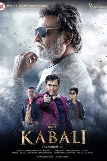 Kabali 2016 Hindi 480p HDRip x264 440MB ESubs