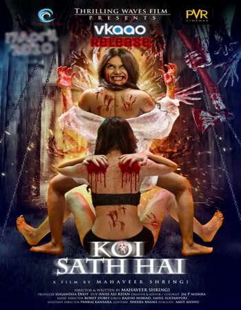 Koi Sath Hai 2021 Full Hindi Movie 720p HDRip Download