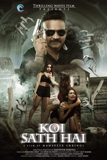 Koi Sath Hai 2021 Hindi Full Movie Download
