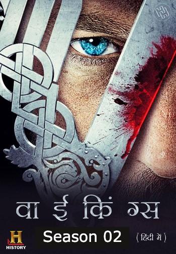 Vikings 2014 S02 Hindi Web Series All Episodes