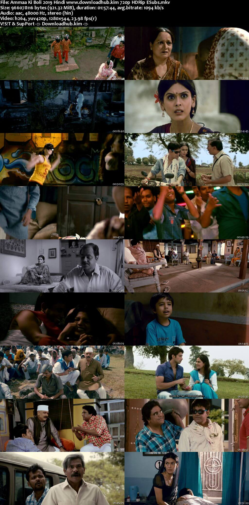 Ammaa Ki Boli 2019 Hindi 720p HDRip ESubs