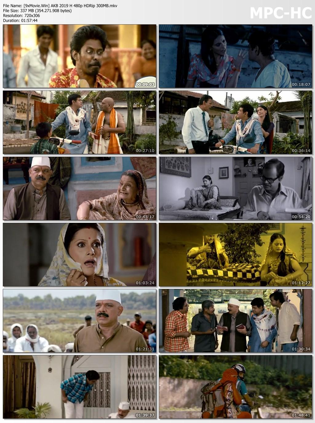 Ammaa Ki Boli 2019 Hindi 480p HDRip x264 300MB