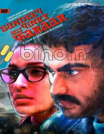 Sandeep Aur Pinky Faraar 2021 Full English Movie 720p 480p Download