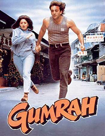 Gumrah 1993 Hindi 720p HDRip x264