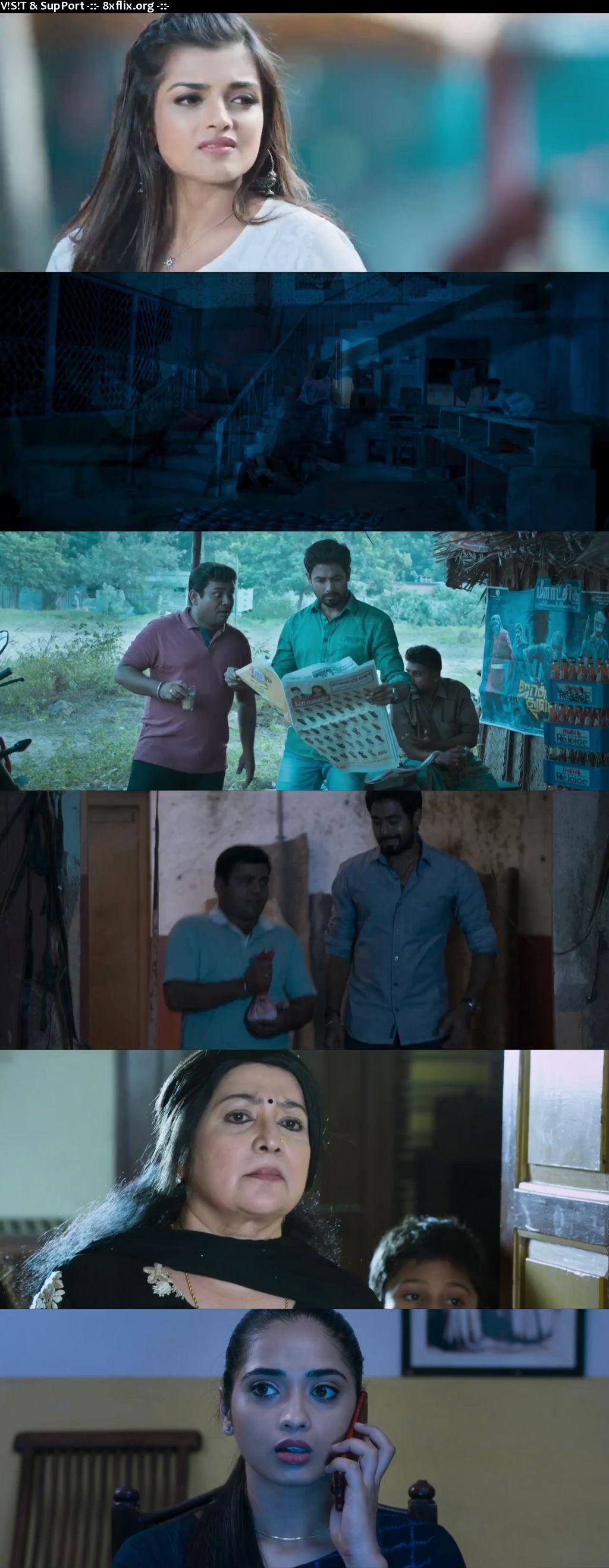 Nagesh Theatre 2021 Full Movie Hindi Dubbed 720p 480p HDRip