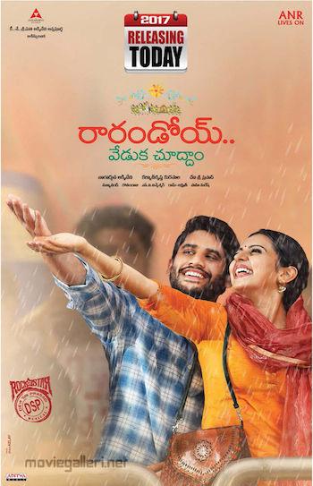 Rarandoi Veduka Chudham 2017 UNCUT Dual Audio Hindi Movie Download