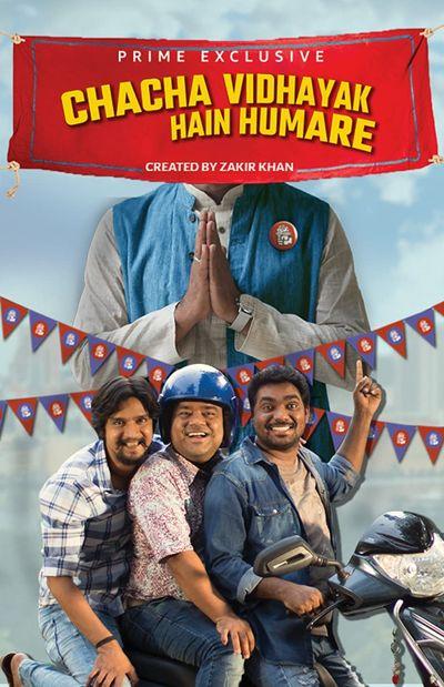 Chacha Vidhayak Hain Hamare 2018 Full Season Download Hindi In HD