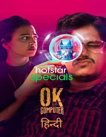 OK Computer 2021 Full Season 01 Download Hindi In HD