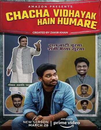 Chacha Vidhayak Hain Hamare 2021 Full Season 02 Download Hindi In HD