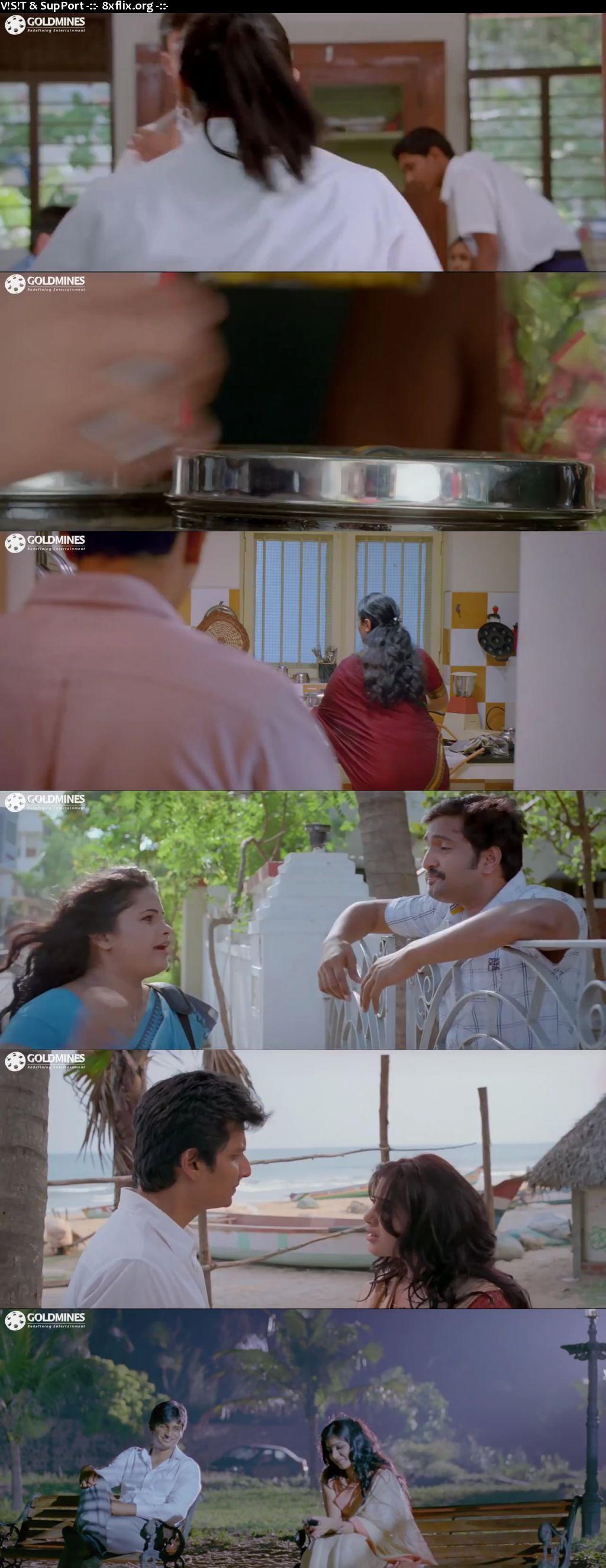 Inteha Pyar Ki 2021 Full Movie Hindi Dubbed 720p 480p HDRip