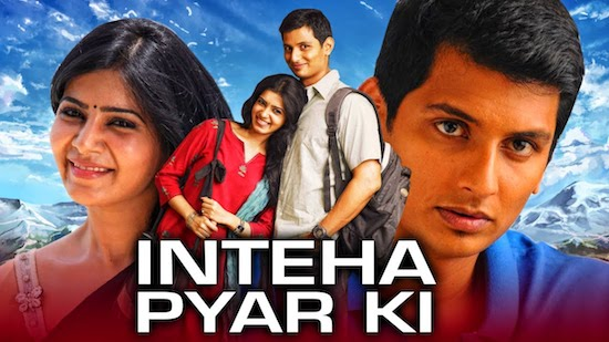 Inteha Pyar Ki 2021 Hindi Dubbed 720p HDRip 900mb