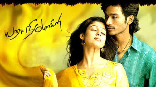 Yaaradi Nee Mohini 2008 Hindi Dubbed 720p HDRip x264