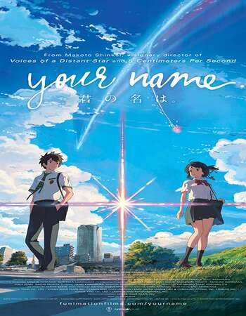 Your Name 2016 Hindi Dual Audio 300MB BluRay 480p