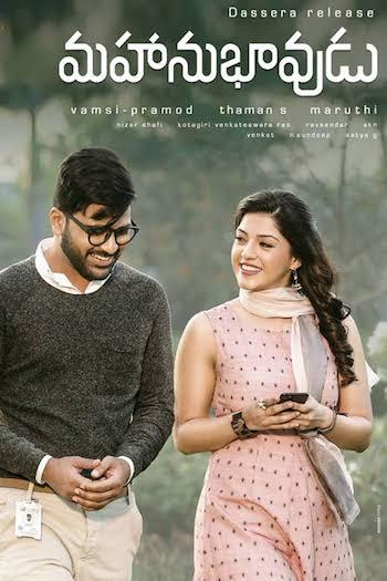 Mahanubhavudu 2017 UNCUT Dual Audio Hindi 720p BluRay 1.2GB
