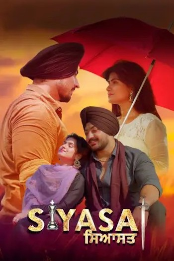 Siyasat 2021 Punjabi Movie Download
