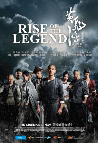 Rise of the Legend 2014 Dual Audio ORG Hindi 480p BluRay x264 450MB ESubs