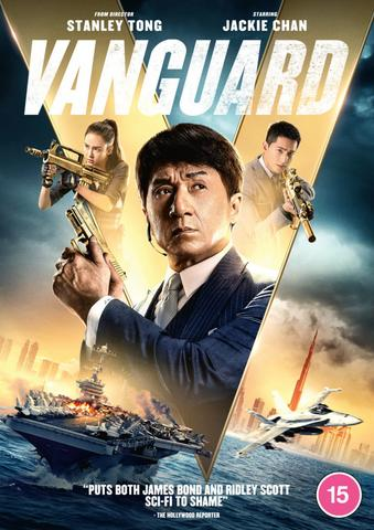 Vanguard 2021 Dual Audio ORG Hindi 480p BluRay 350MB ESubs