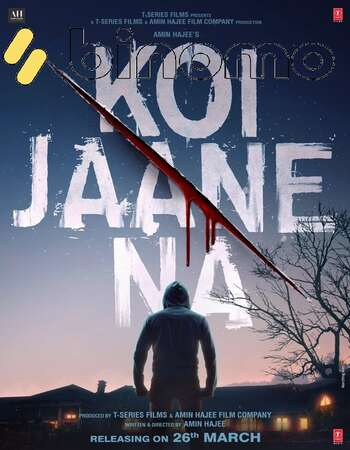 Koi Jaane Na 2021 Full English Movie 720p 480p Download