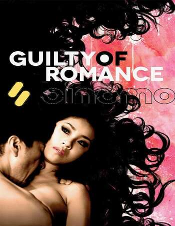 Guilty of Romance 2011 Hindi Dual Audio BRRip Full Movie Download
