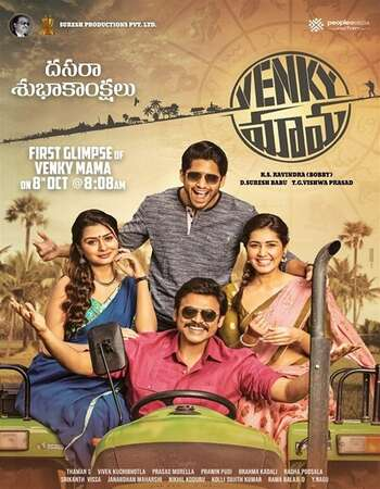 Venky Mama 2019 UNCUT Hindi Dual Audio HDRip Full Movie 480p Free Download