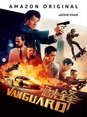 Vanguard 2020 Dual Audio Hindi Full Movie Download