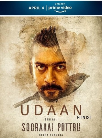 Udaan 2021 Hindi Dubbed Full Movie Download