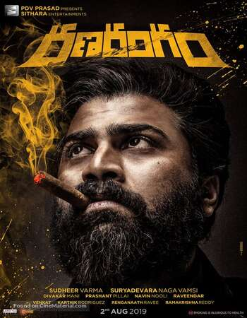 Ranarangam 2019 Hindi Dual Audio 750MB UNCUT HDRip 720p ESubs HEVC