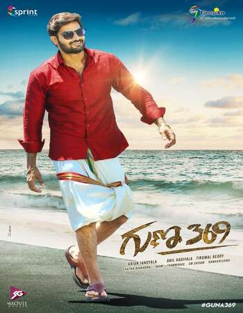 Guna 369 2019 Hindi Dual Audio 700MB UNCUT HDRip 720p ESubs HEVC