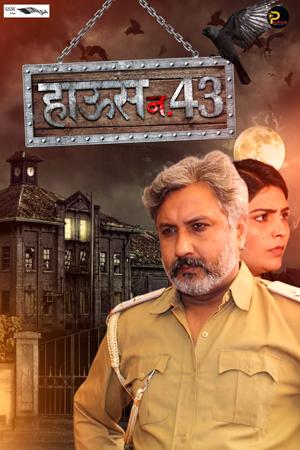 18+ House No. 43 2021 PiliFlix Hindi Hot Web Series 720p HDRip x264 130MB