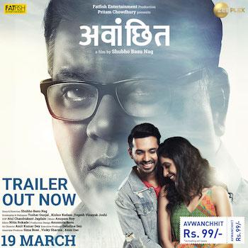 Avwanchhit 2021 Marathi Movie Download