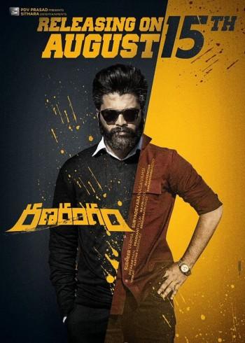 Ranarangam 2019 UNCUT Dual Audio Hindi Full Movie Download
