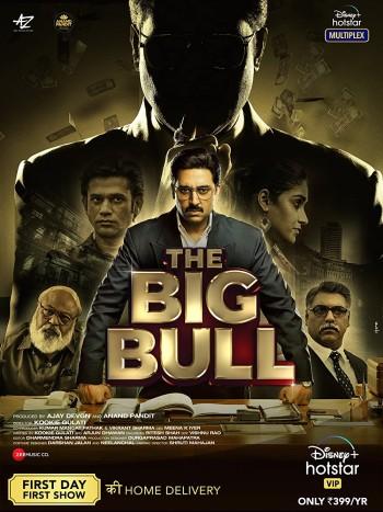 The Big Bull 2021 Hindi Full Movie Download