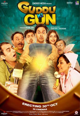 Guddu Ki Gun 2015 Bollywood Movie 480p HDRip x264 350MB