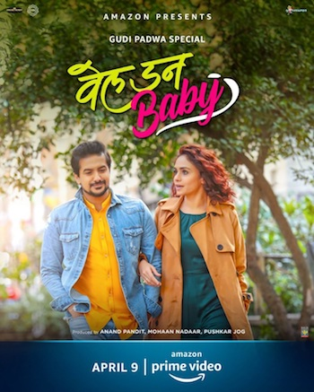 Well Done Baby 2021 Marathi 720p WEB-DL 750mb