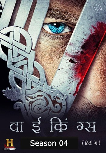Vikings 2017 S04 Hindi Web Series All Episodes
