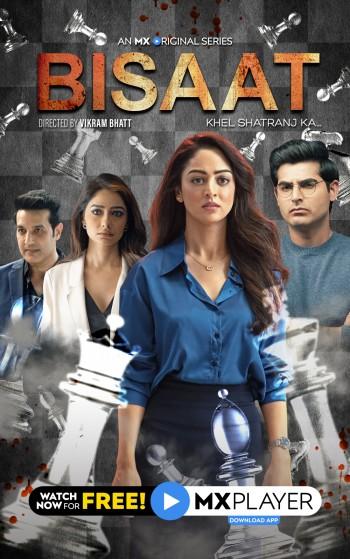 Bisaat 2021 S01 Hindi Web Series All Episodes